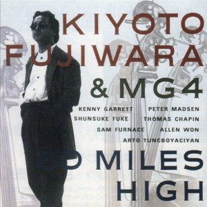 discography-1992_60_Miles_High_cd