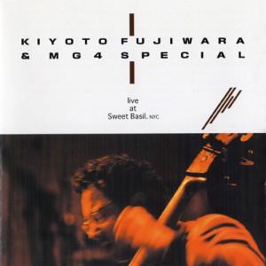 discography-1994_Live_At_Sweet_Basil_NYC_cd