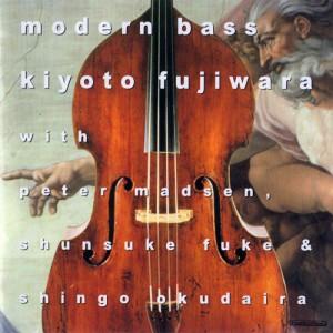 discography-1996_Modern_Bass_cd