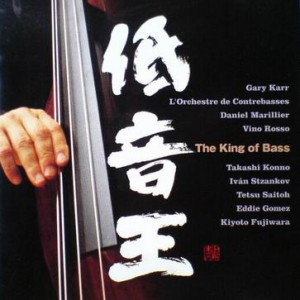 discography-1999_The_King_of_Bass_cd