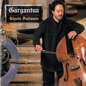 discography-2000_Grugantua_cd