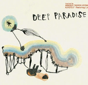 discography-2005_Deep_Paradise_cd