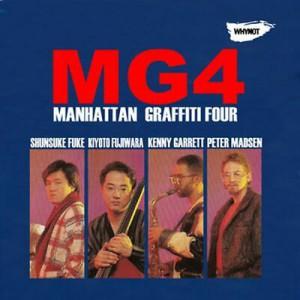 MG-4-Manhattan-Graffiti-Four